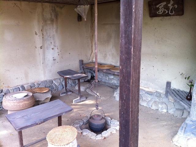 La salle de thé ancienne