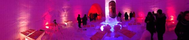 resto de glace Amarula Laval - panoramique