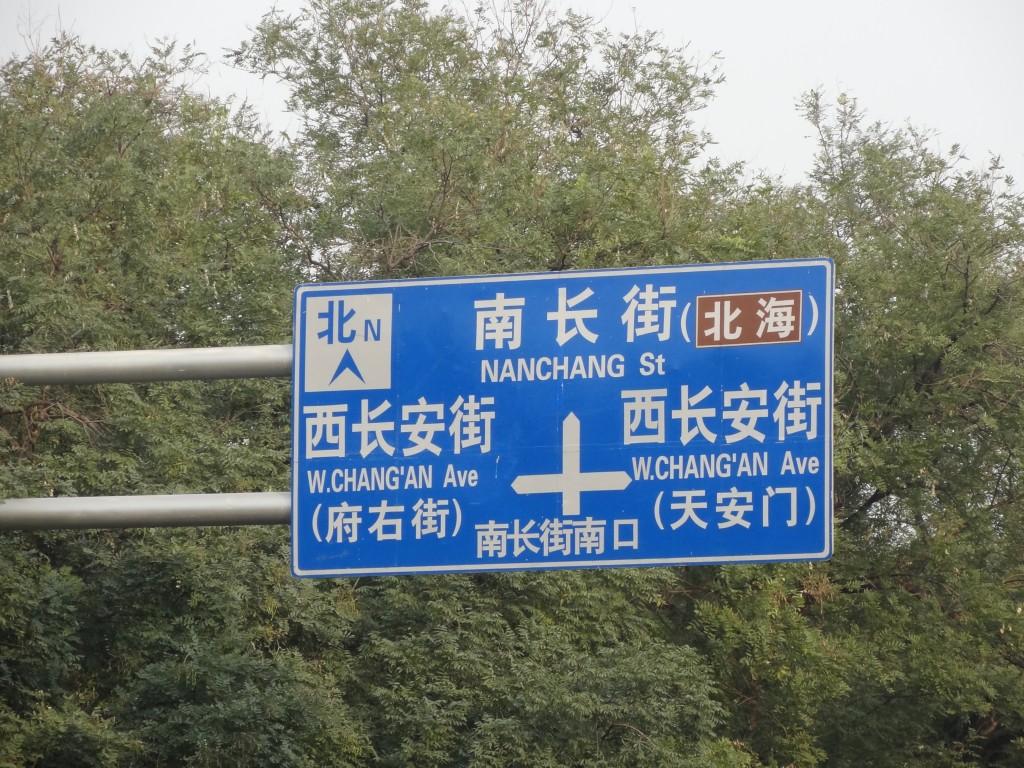 panneau de signalisation Chine