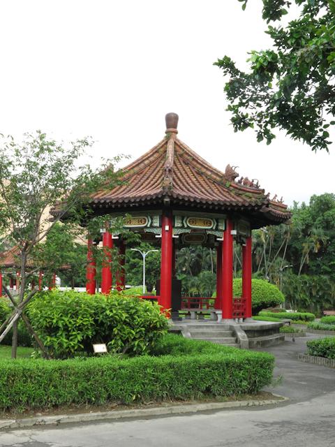 De jolis parcs un peu partout dans la ville - Taipei, Taiwan