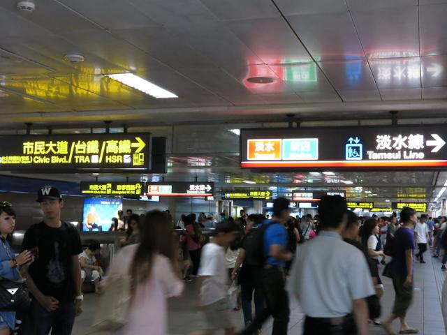 Le métro de Taipei, Taiwan