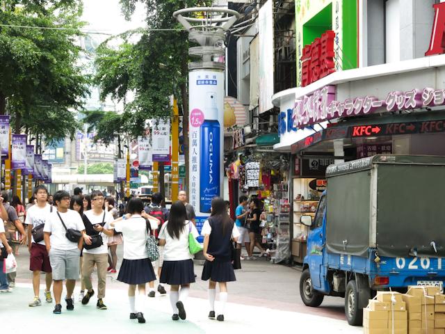 S'orienter dans Taipei, Taiwan