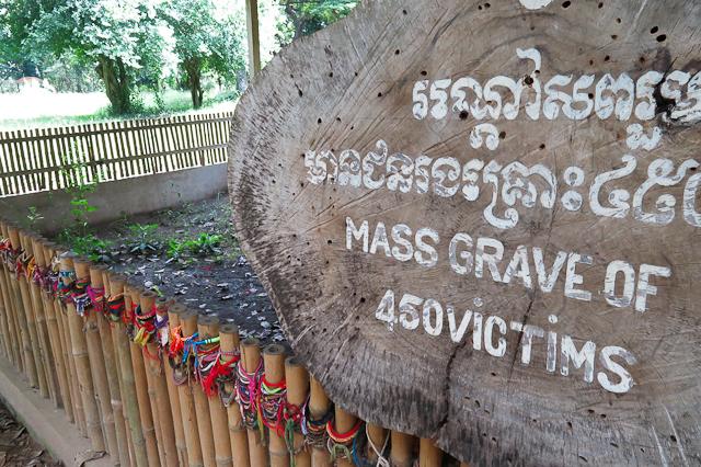 Tombe des victimes - Killing Fields - Phnom Penh, Cambodge