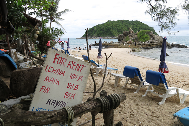 La plage pour les touristes - Phuket