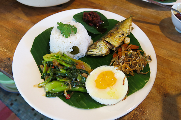 Nasi Lemak, un plat classique - Cookery Magic - Singapour