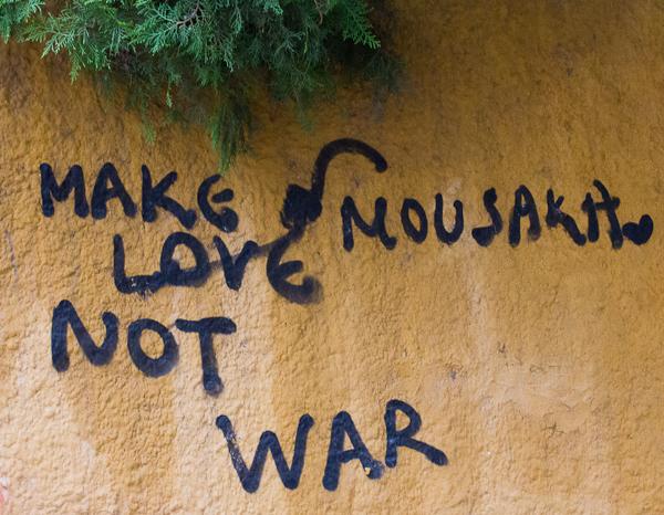 Art de rue - Street art à Athènes, Grèce 12