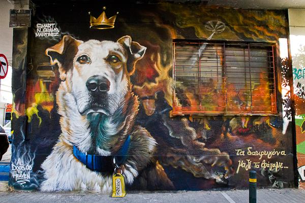 Art de rue - Street art à Athènes, Grèce 4