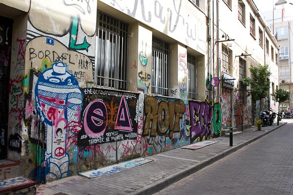 Art de rue - Street art - Athènes, Grèce
