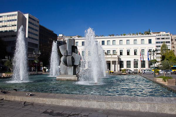 Hôtel de ville - Athènes, Grèce