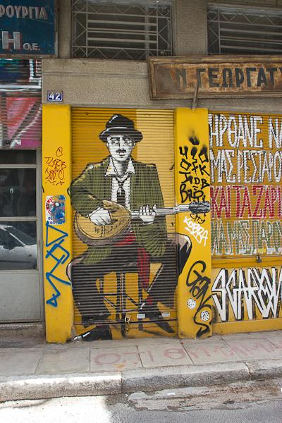 Art de rue - Street art à Athènes, Grèce 1
