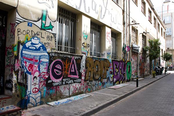 Art de rue - Street art à Athènes, Grèce 13Art de rue - Street art à Athènes, Grèce 13