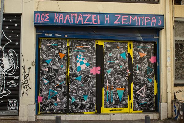 Art de rue - Street art à Athènes, Grèce 15
