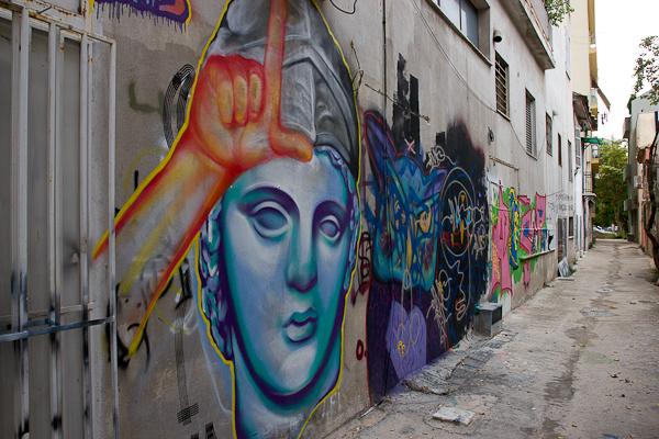 Art de rue - Street art à Athènes, Grèce 18