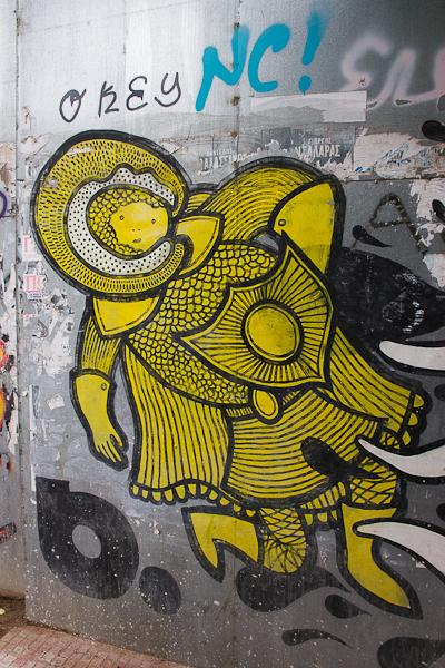 Art de rue - Street art à Athènes, Grèce 23