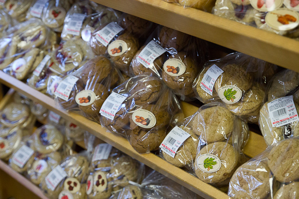 Biscuits - Boulangerie Germain - Sainte-Thècle - Mauricie