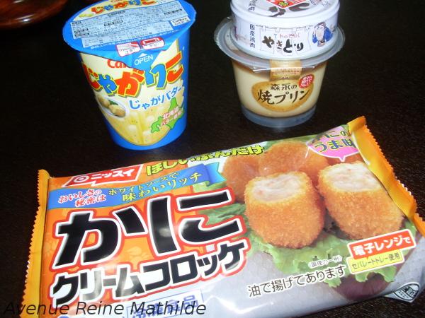Courses dans un supermarché japonais