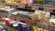 Lorsque je me retrouve à l'étranger, il y a une visite que je ne manque jamais de faire : celle d'un supermarché. […]