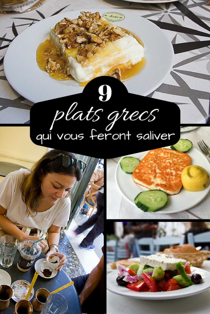 9 plats grecs qui vous feront saliver: quoi manger en Grèce et à Athènes