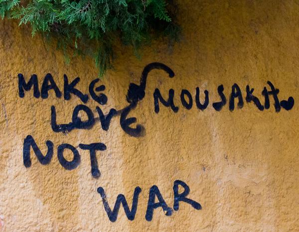 make mousaka not war