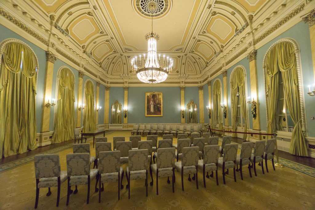 Quoi faire à Ottawa? Salle de réception