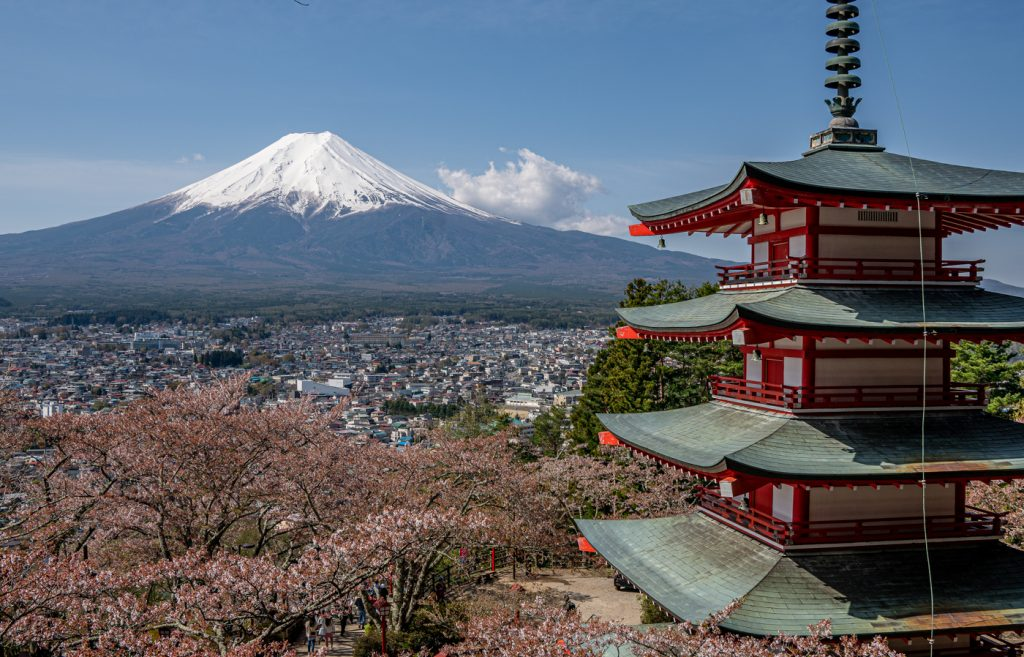 Voyage au Japon - Avril 2021 - Gaijin au Japon