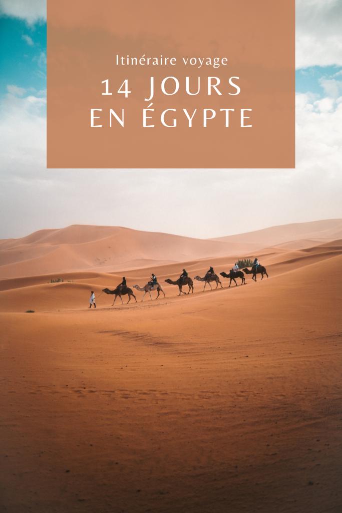 Itinéraire de voyage: 14 jours en Égypte