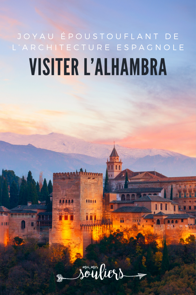 Admirer l'architecture espagnole à Alhambra